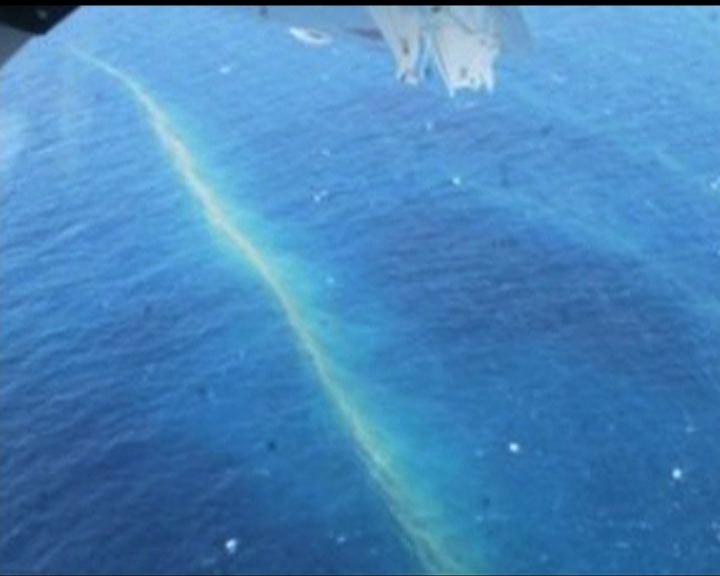 越南傳媒再發放圖片指海面發現不明碎片