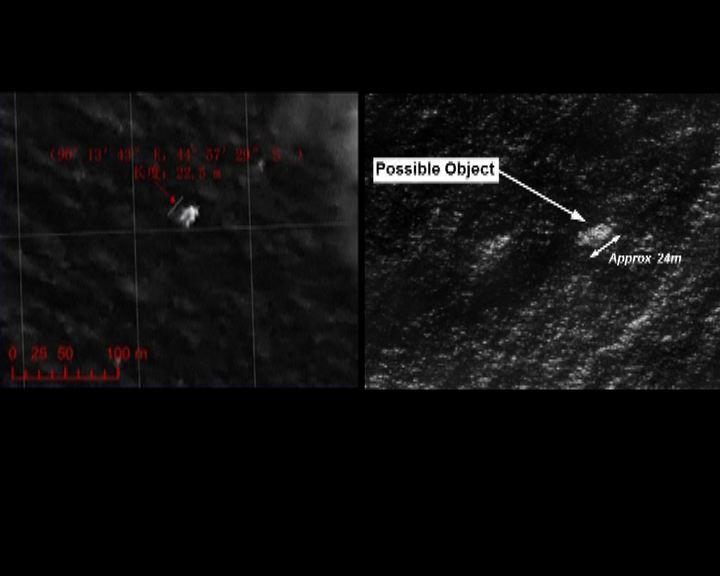 中國衛星發現疑屬客機漂浮物