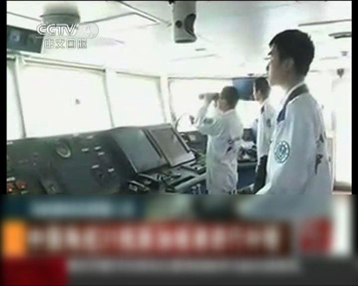 中國船艦兵分兩路搜索客機