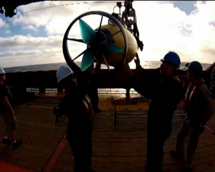 搜索馬航客機工作將進入新階段