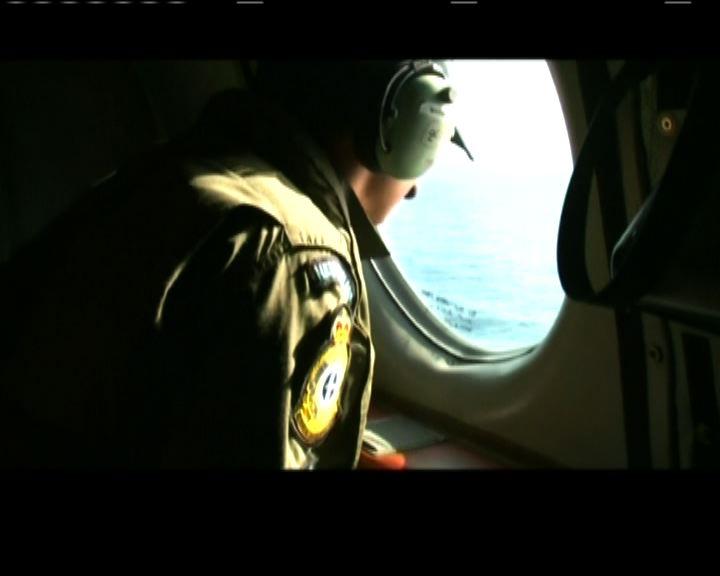 海盾號發現油迹正待進一步分析