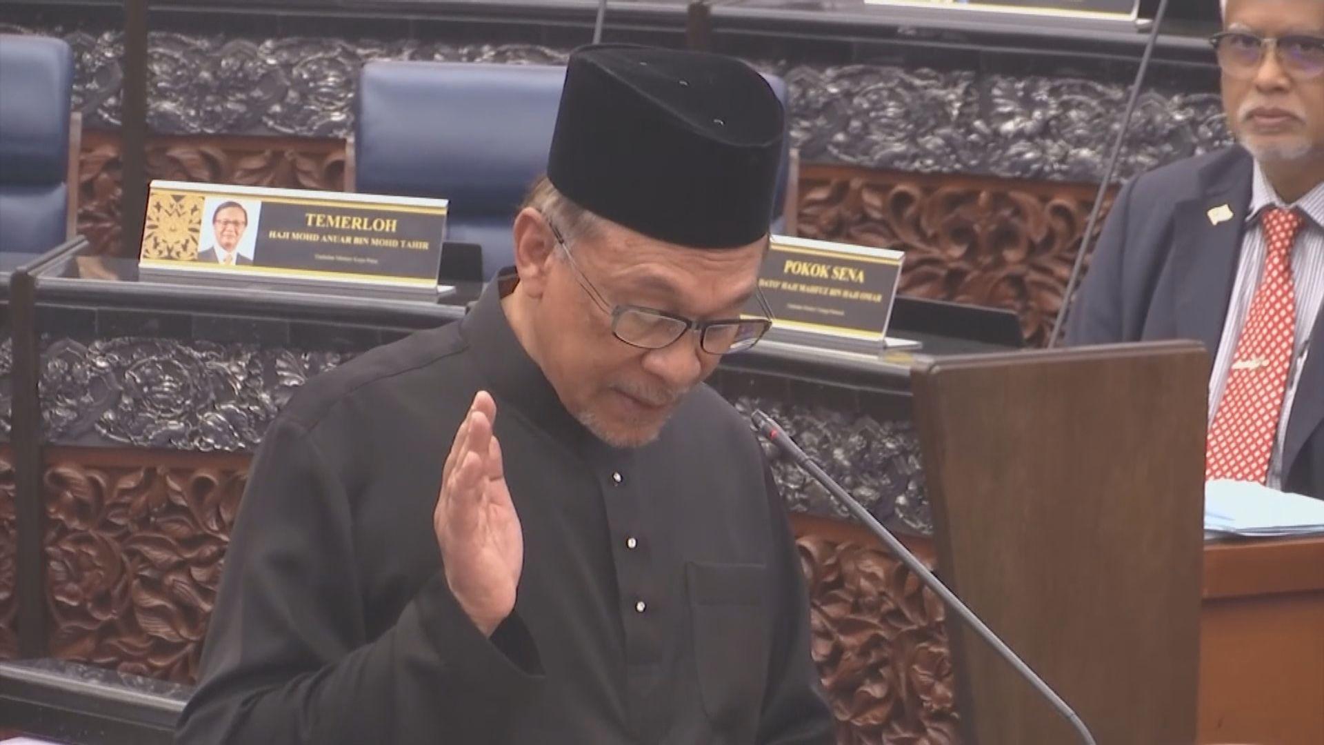 安華宣誓就任馬來西亞國會議員