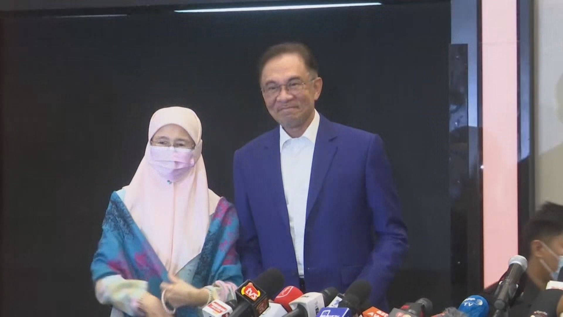 大馬反對派領袖安華稱獲過半國會議員支持籌組政府