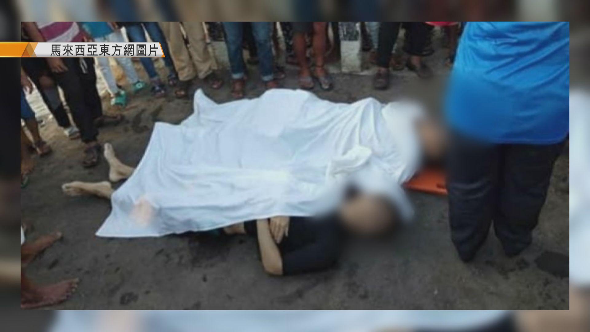 兩名中國遊客在馬來西亞潛水時遇難