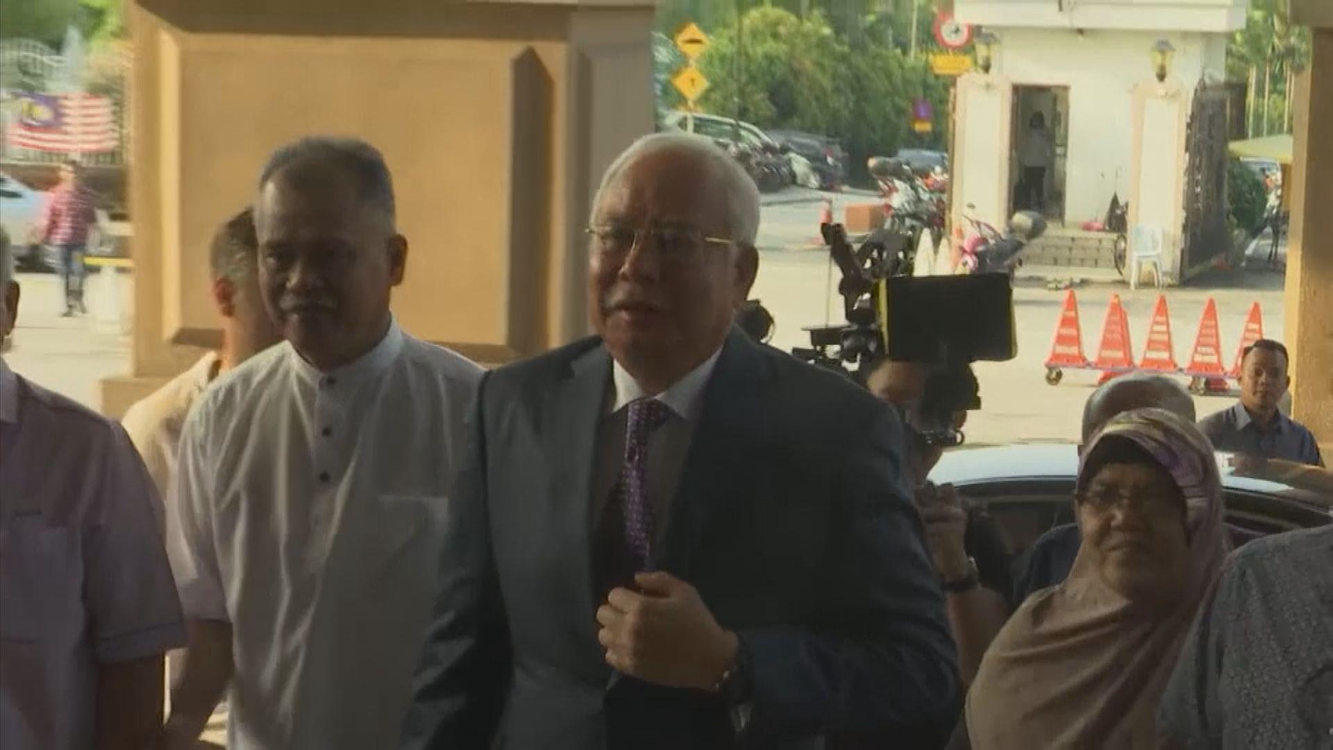 馬來西亞前總理納吉布涉貪案押後一周再審