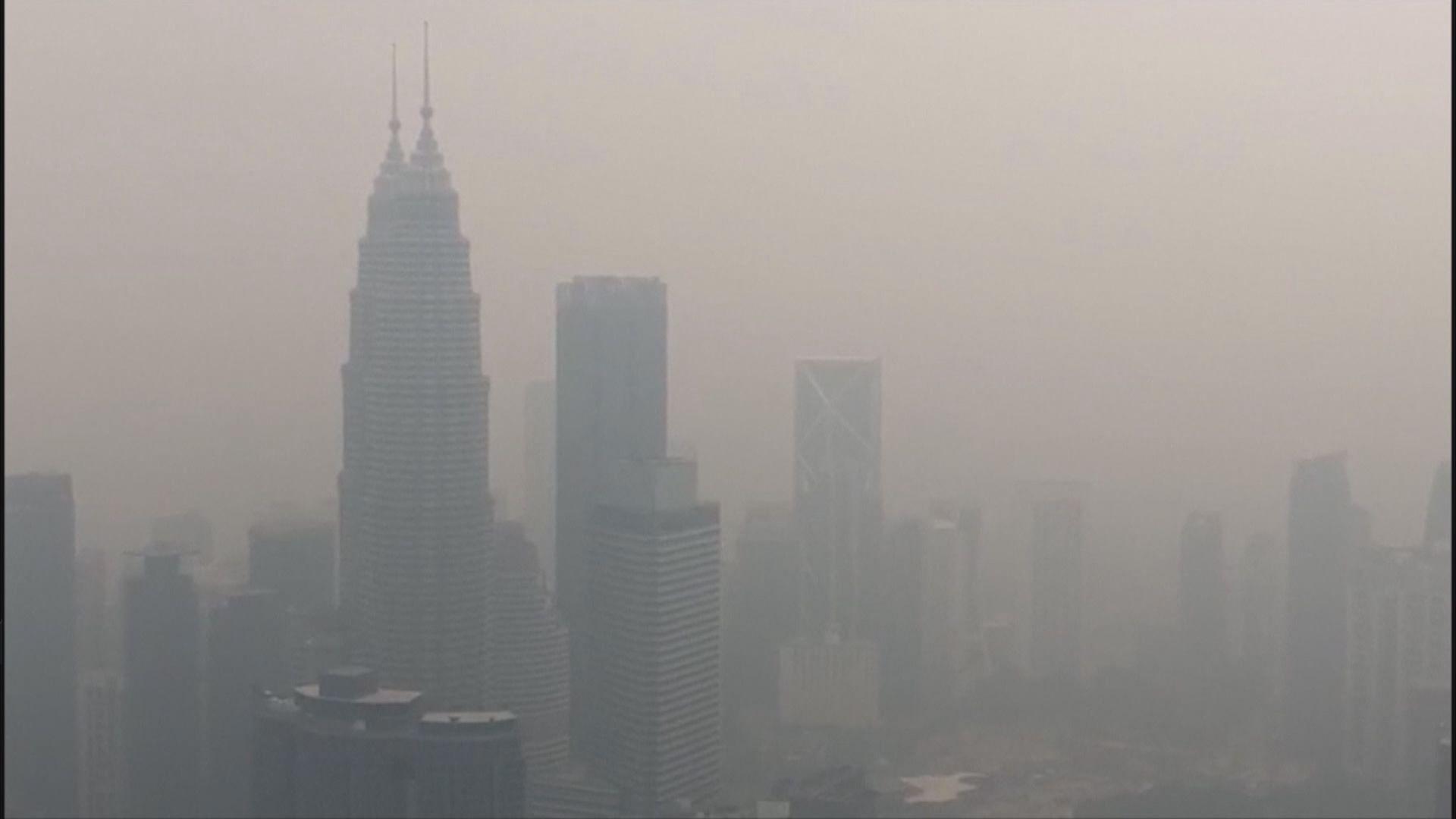 山火霧霾觸發印尼大馬罵戰