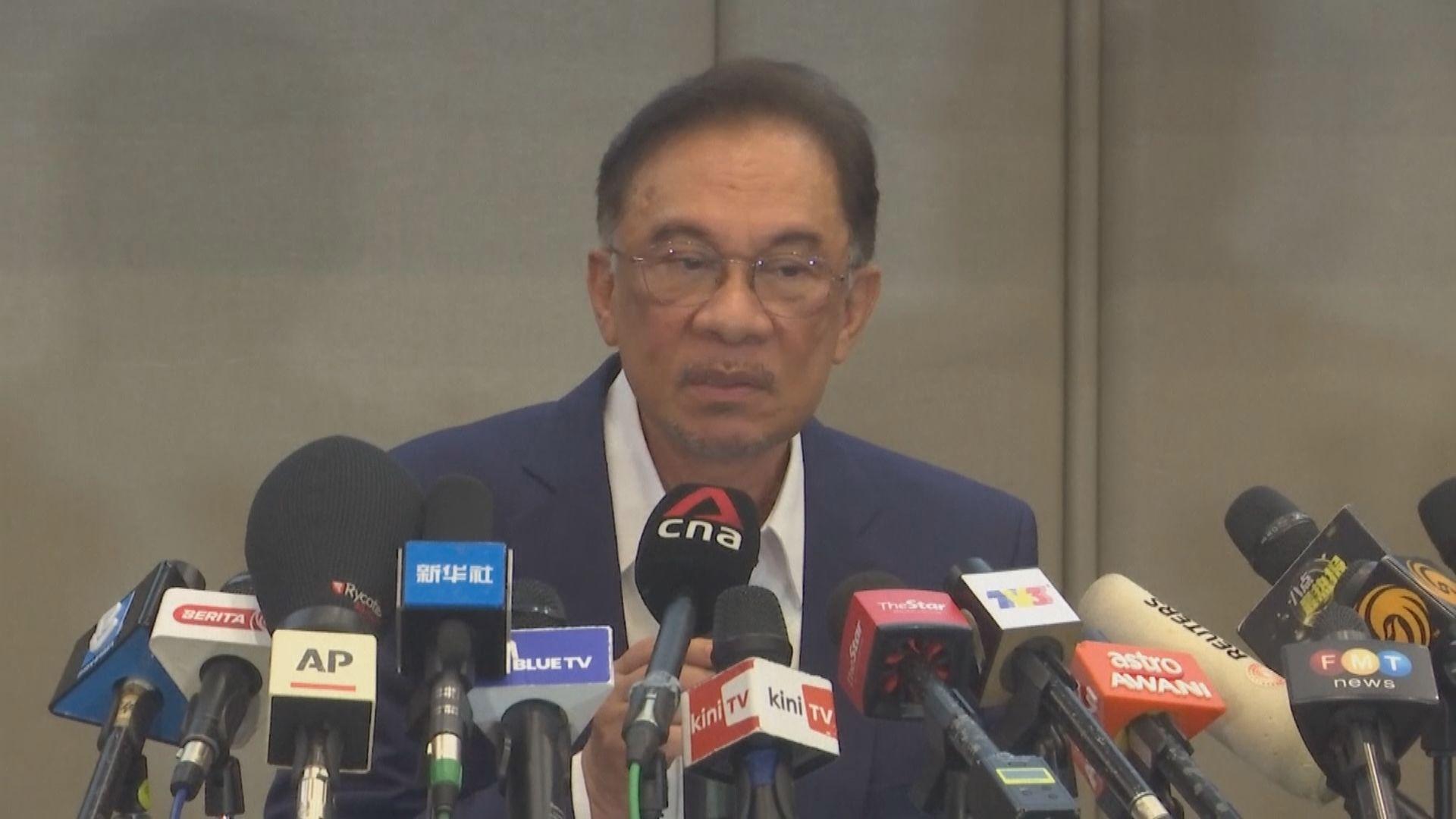 大馬人民公正黨主席安華稱獲足夠支持取代現任總理職位