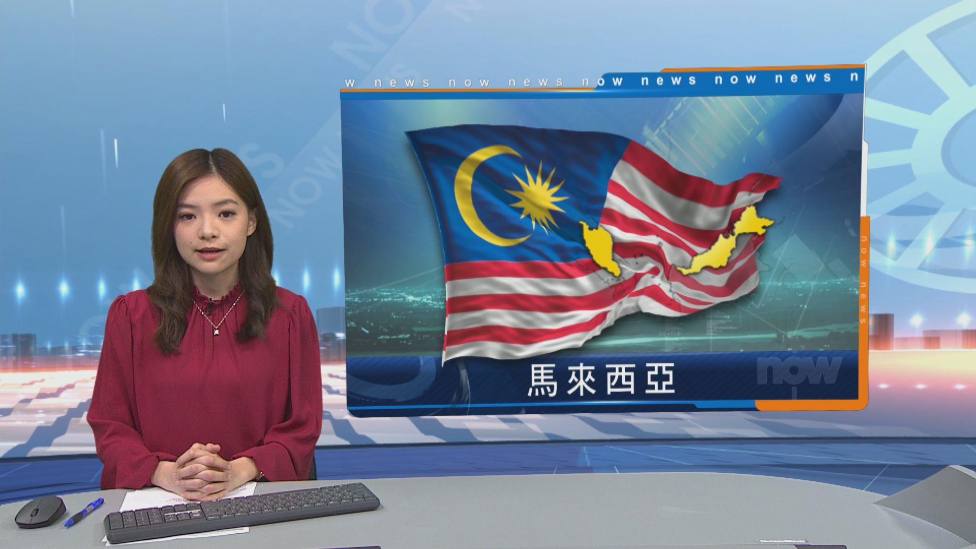 馬哈蒂爾辭任馬來西亞總理