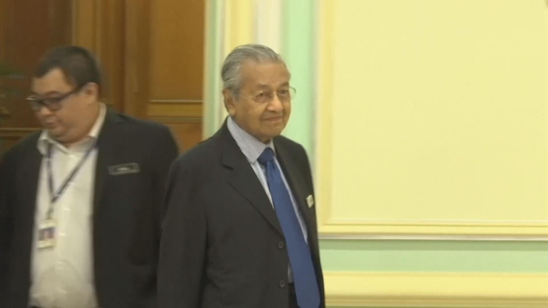 馬哈蒂爾辭任大馬總理 執政聯盟原則上倒台
