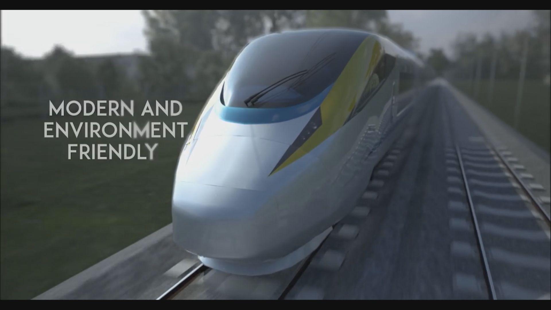 馬來西亞取消中國承建東海岸鐵路計劃