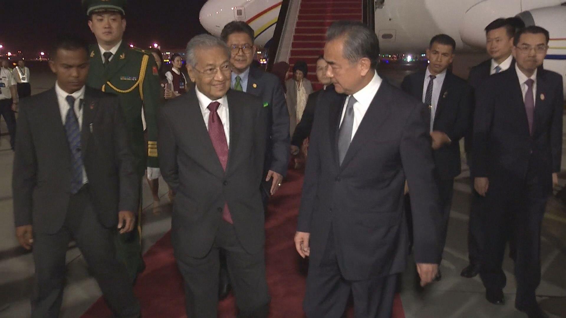 馬哈蒂爾轉抵北京繼續訪華行程