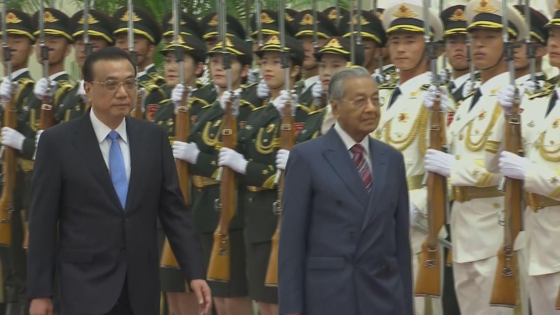 大馬總理訪華 未提叫停一帶一路基建議題
