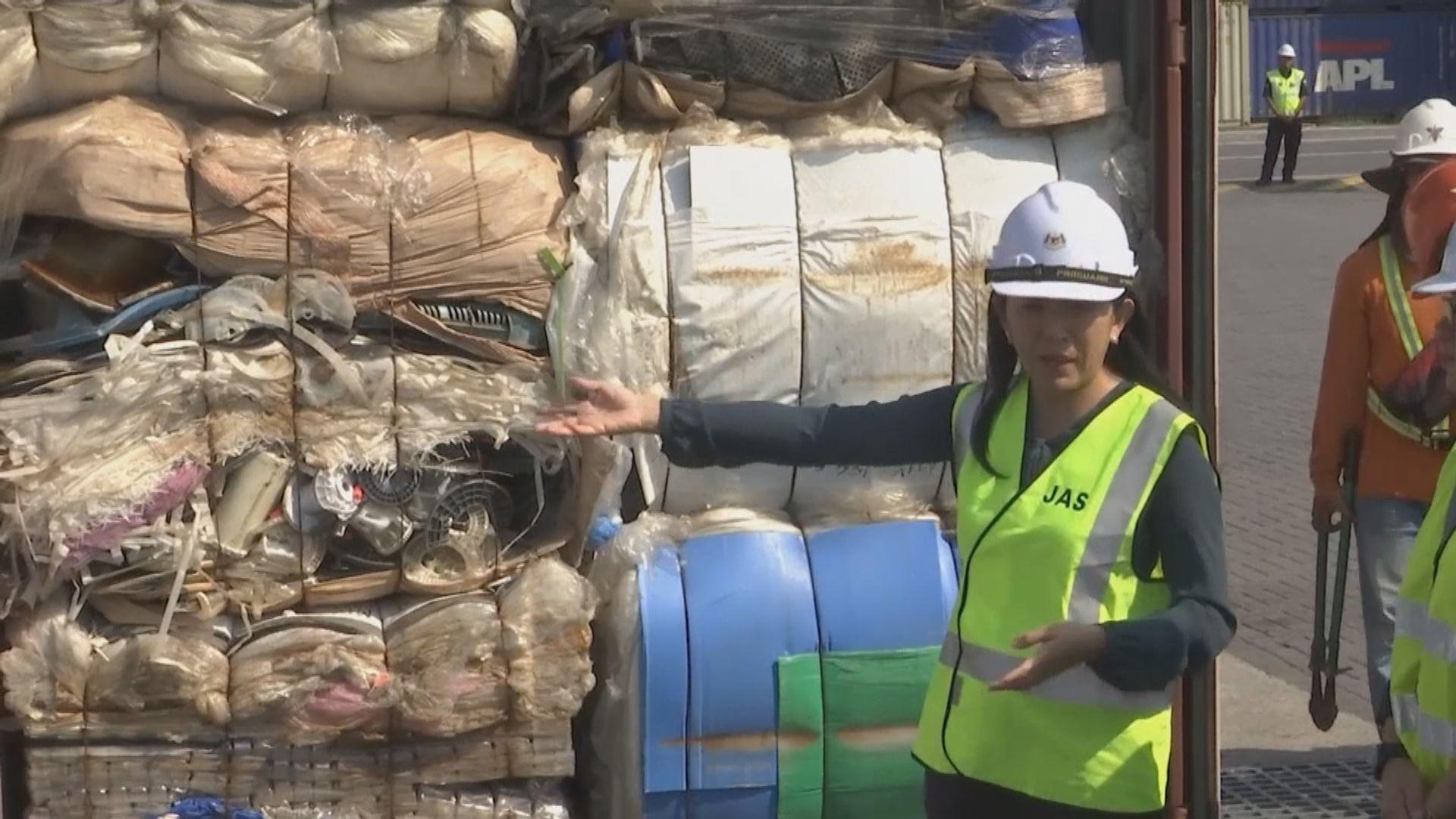 馬來西亞「遣返」三千公噸外國塑膠垃圾