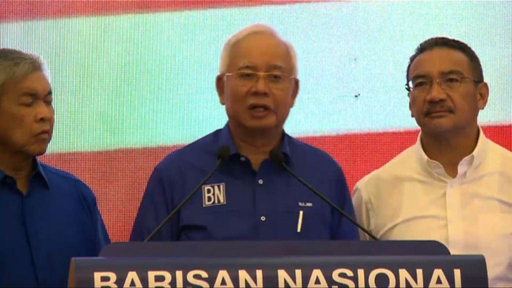 納吉布到吉隆坡法院應訊