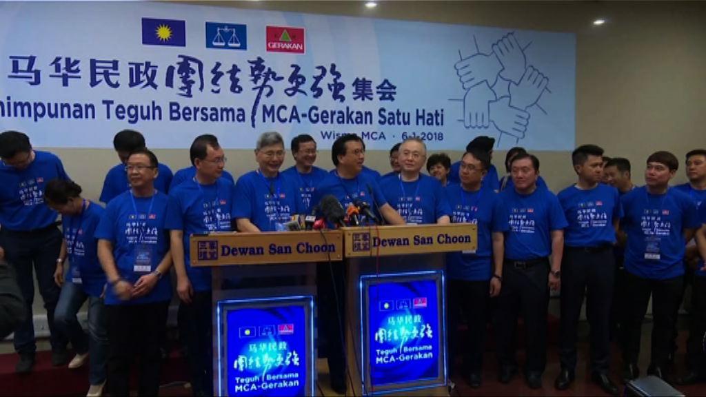 馬來西亞准私營公司搜索MH370殘骸