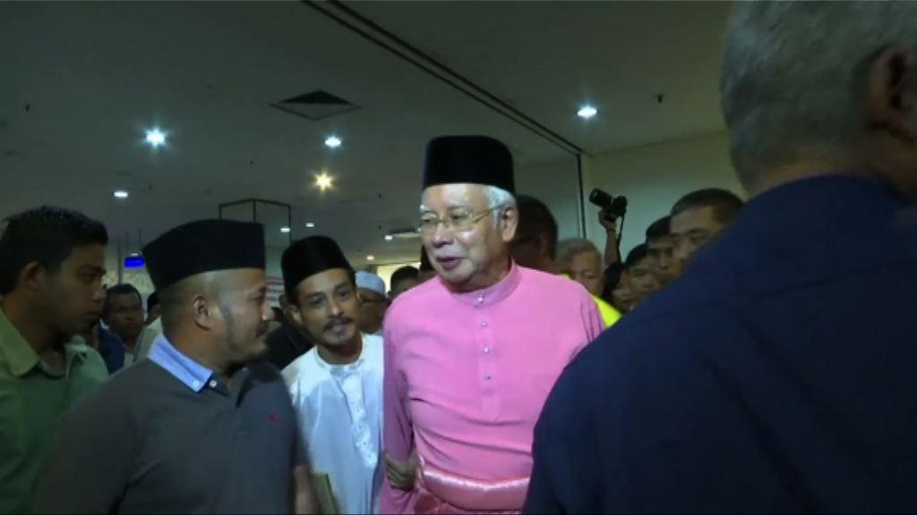 馬來西亞警方搜查納吉布住所