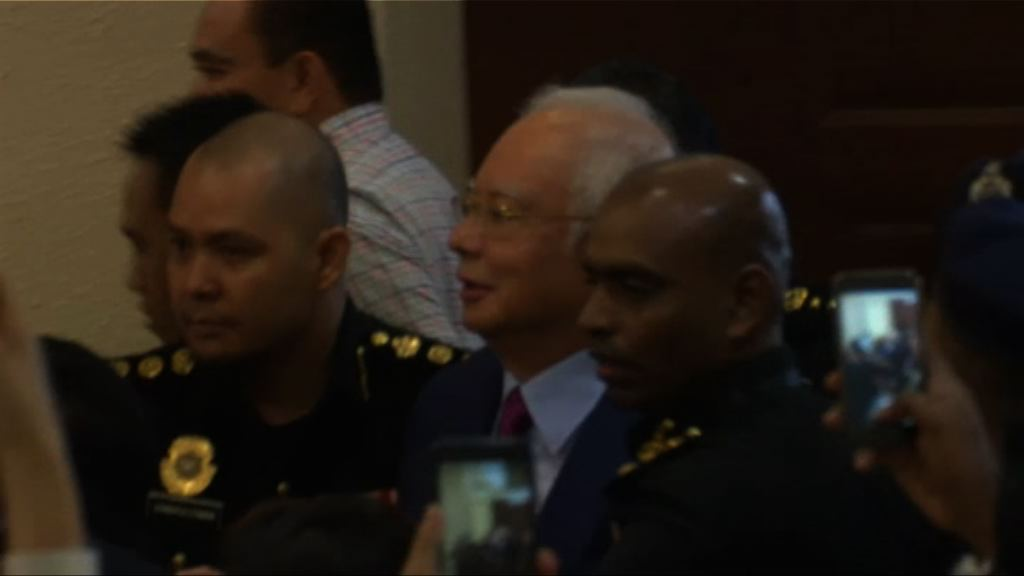 納吉布被控四罪 最高廿年監禁