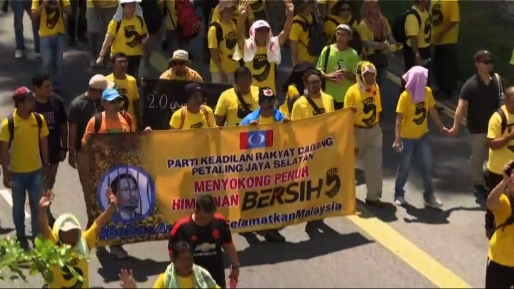 馬來西亞黃衫軍多個城市同步集會