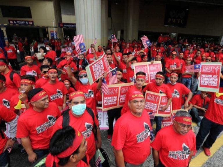 馬來西亞數萬人集會支持政府