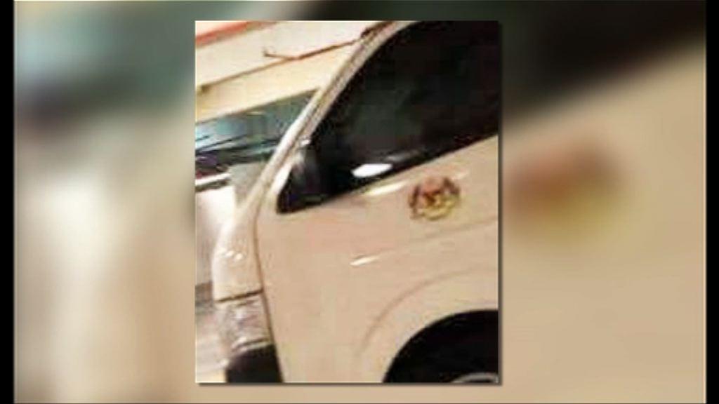 馬來西亞警方搜查納吉布親戚舊住所