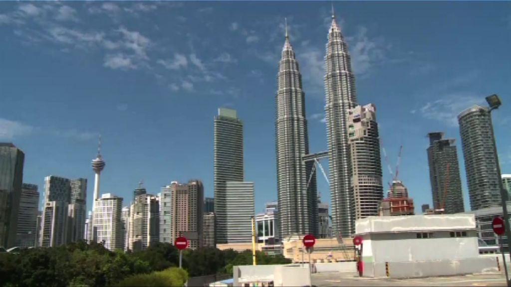 【七年首次】馬來西亞爆冷減息0.25厘