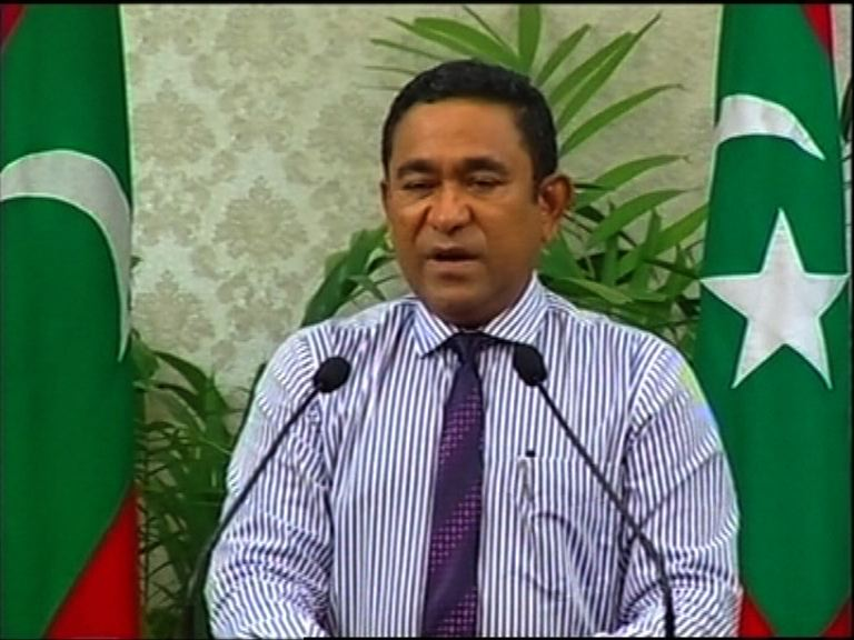 馬爾代夫宣布進入緊急狀態