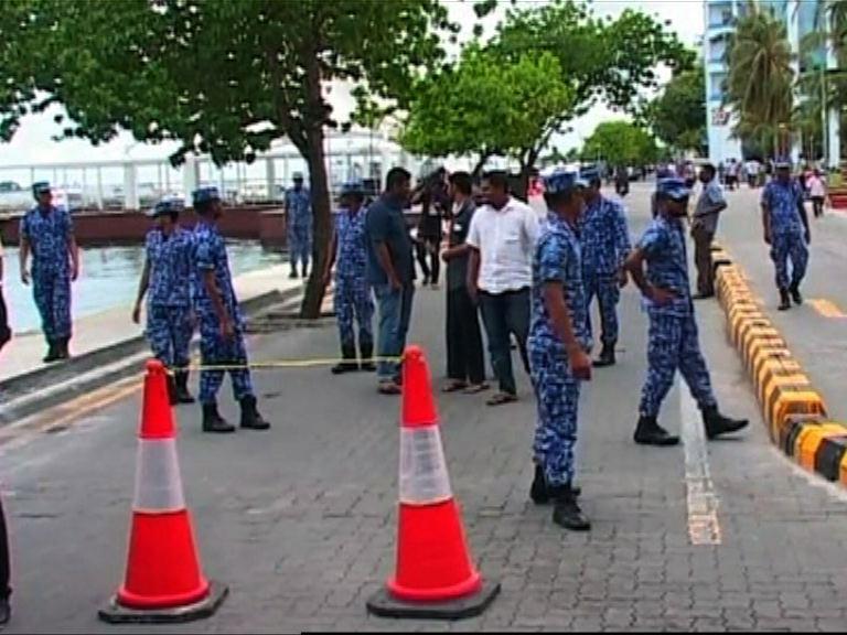接連爆暗殺總統陰謀 馬爾代夫政局不穩