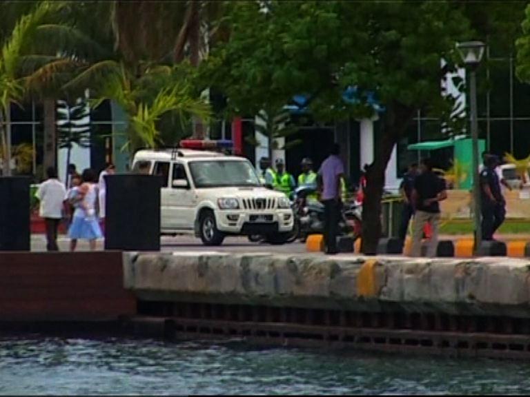 馬爾代夫保證當地遊客安全