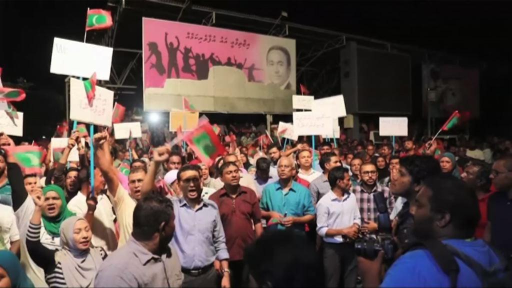 馬爾代夫頒緊急狀態令 多國喻公民暫勿前往
