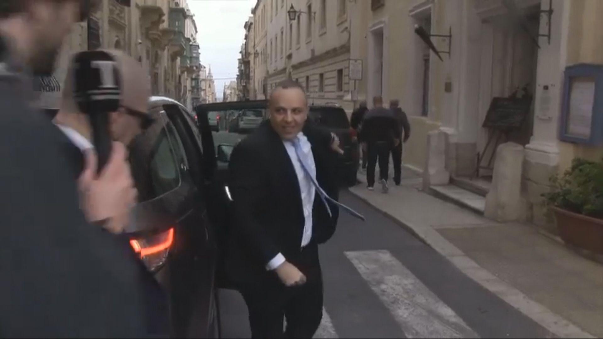 馬耳他三名高官就記者被殺案請辭