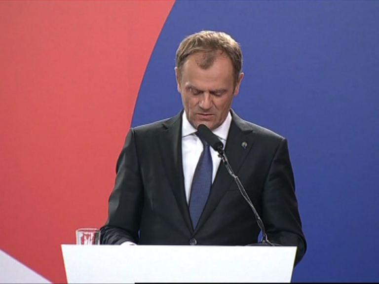 圖斯克預期難就歐盟改革達共識