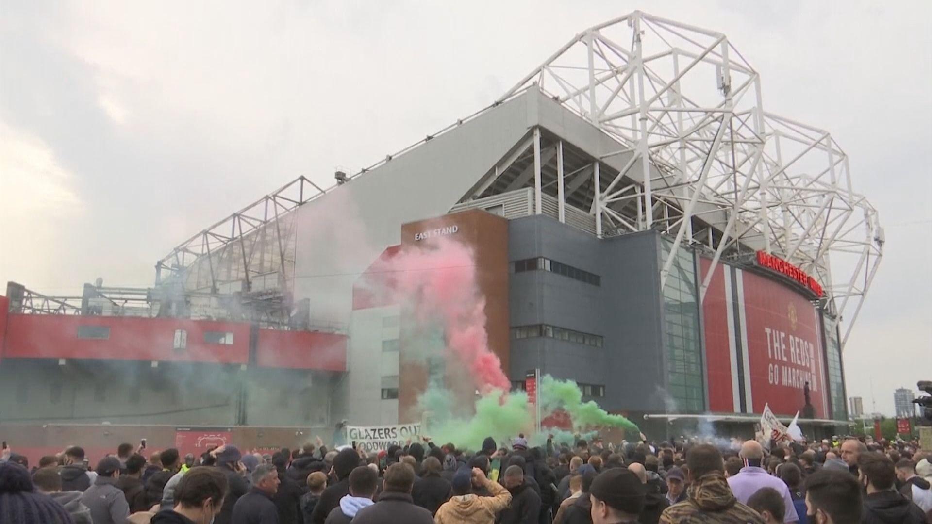 曼聯球迷再舉行示威要求班主下台