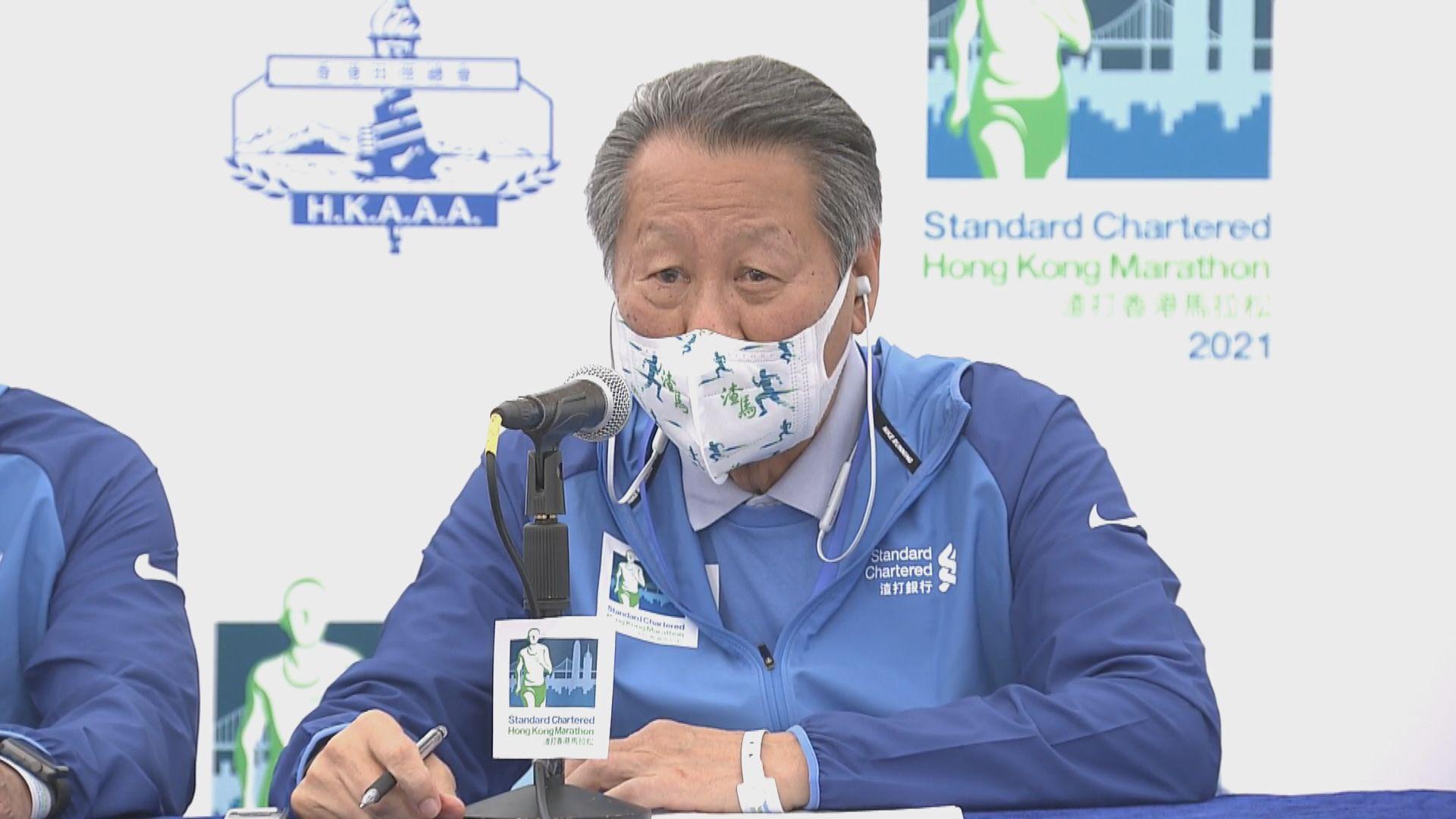 跑手穿「香港」衣服須更換 高威林︰不知道事件
