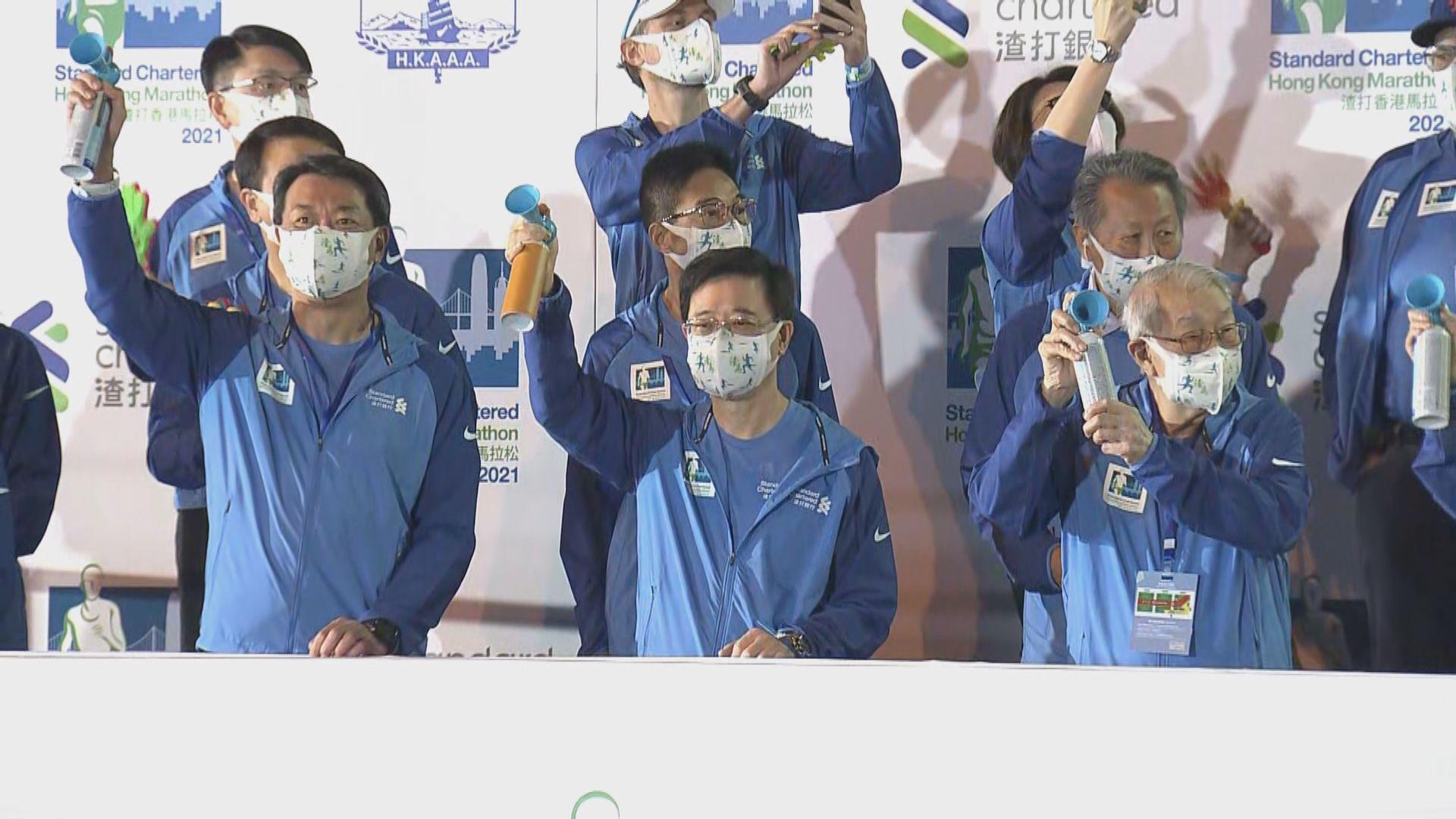 渣打馬拉松復辦 參賽者可不戴口罩作賽