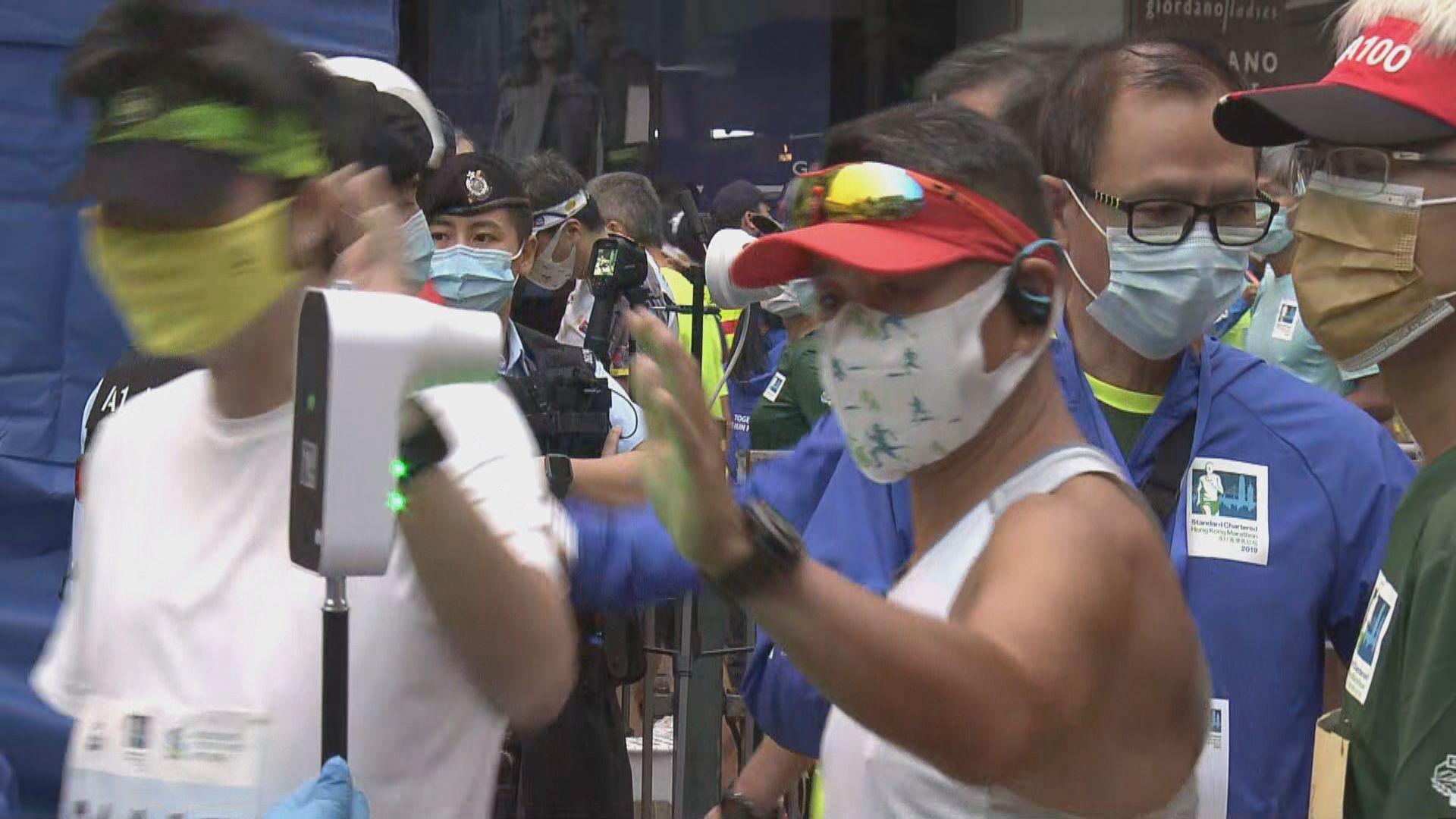 香港馬拉松復辦 大會實施多項防疫措施