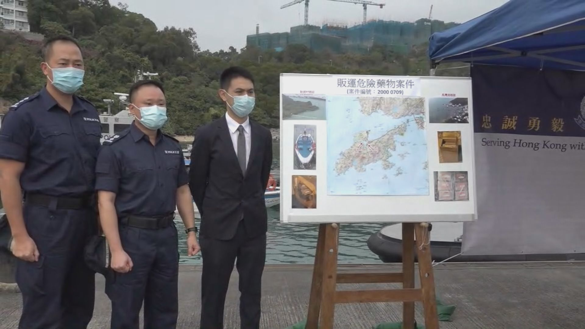 警方搗破海路販毒案 共檢獲20公斤可卡因