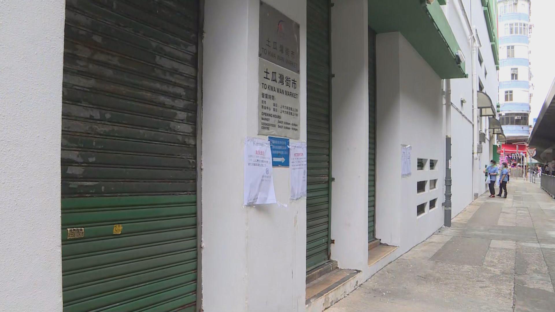紅磡及土瓜灣街市關閉兩日 市民指購物後會加強清潔