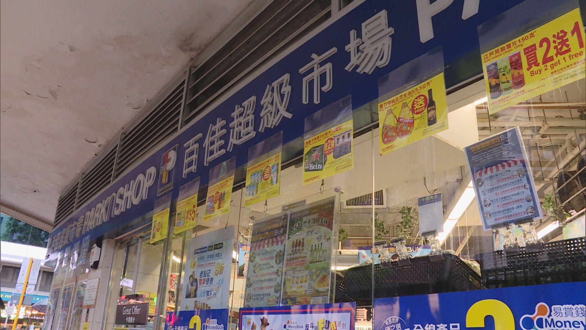 超級市場及會所餐飲處所員工獲安排免費檢測