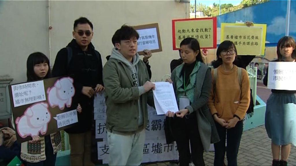團體請願要求政府落實墟市政策