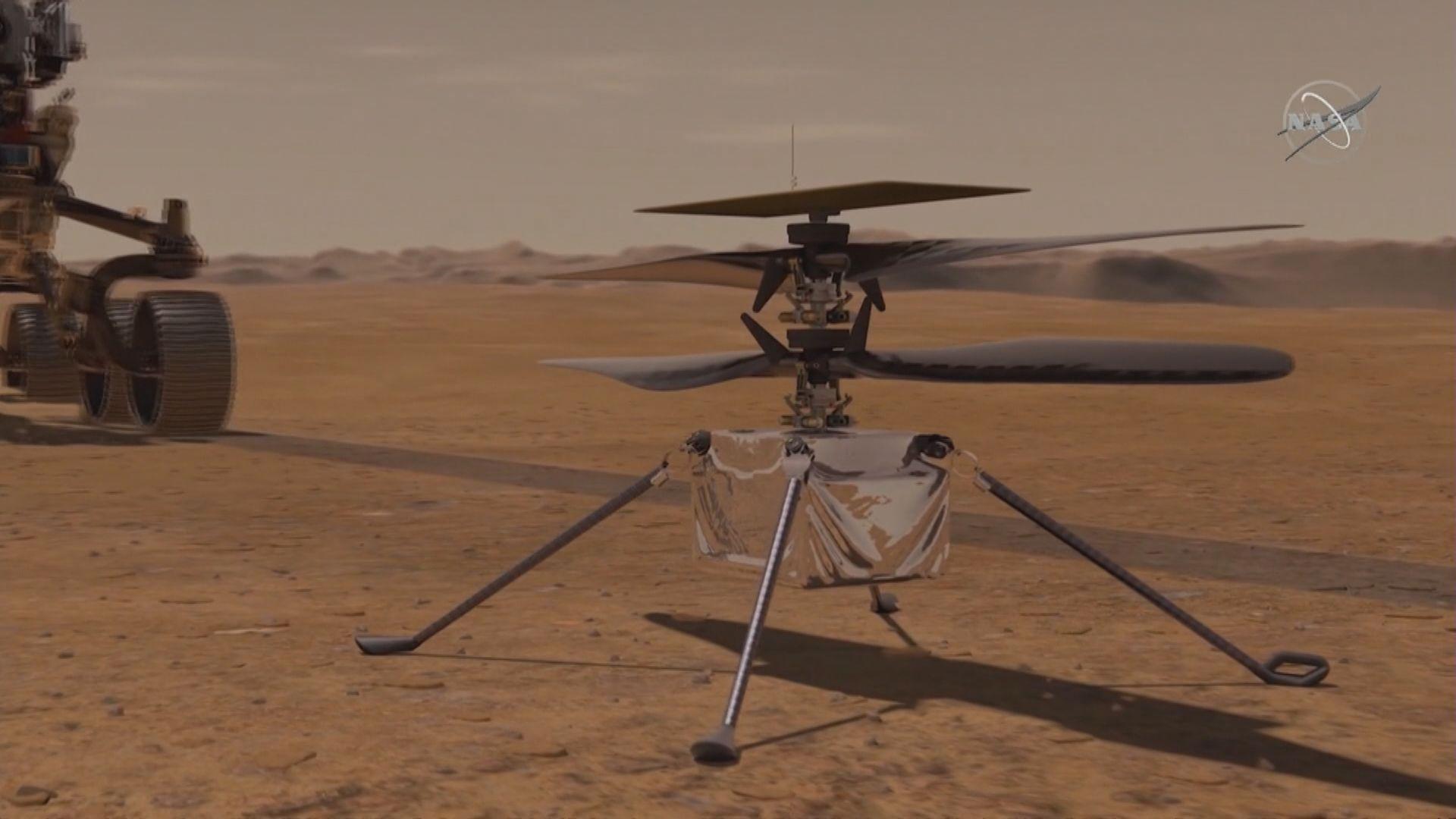 美國太空總署:火星首次直升機飛行推遲進行
