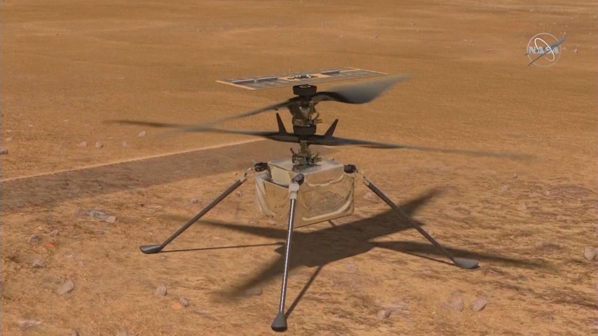 首架火星無人直升機機智號成功首飛 人類歷史上首次