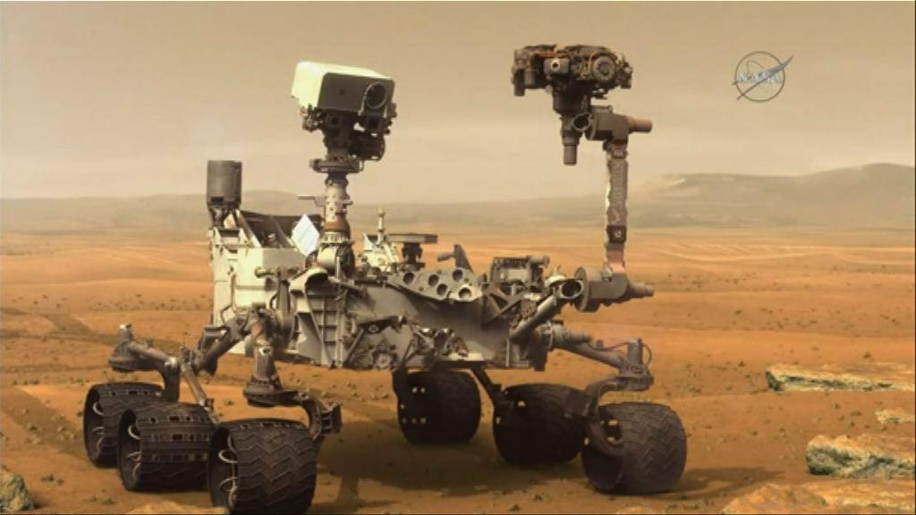 好奇號發現火星或有生命新證據