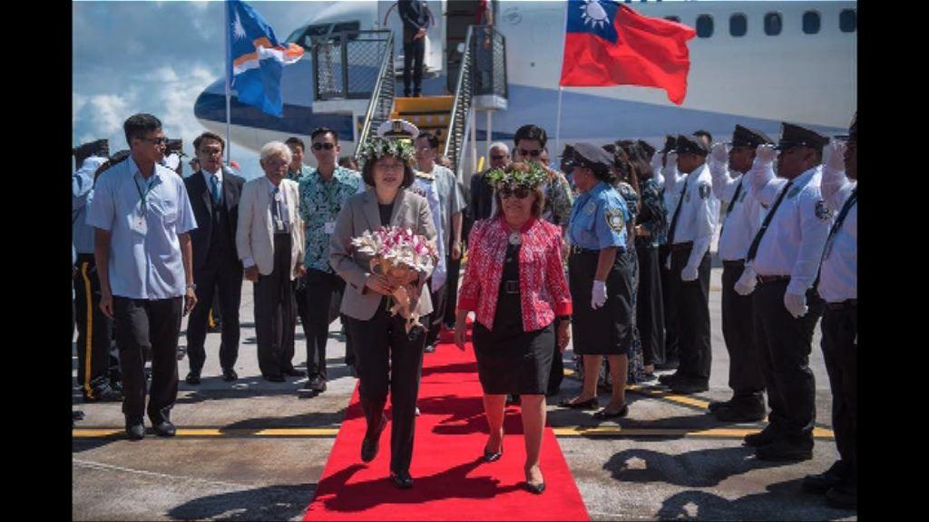 蔡英文抵達馬紹爾群島訪問