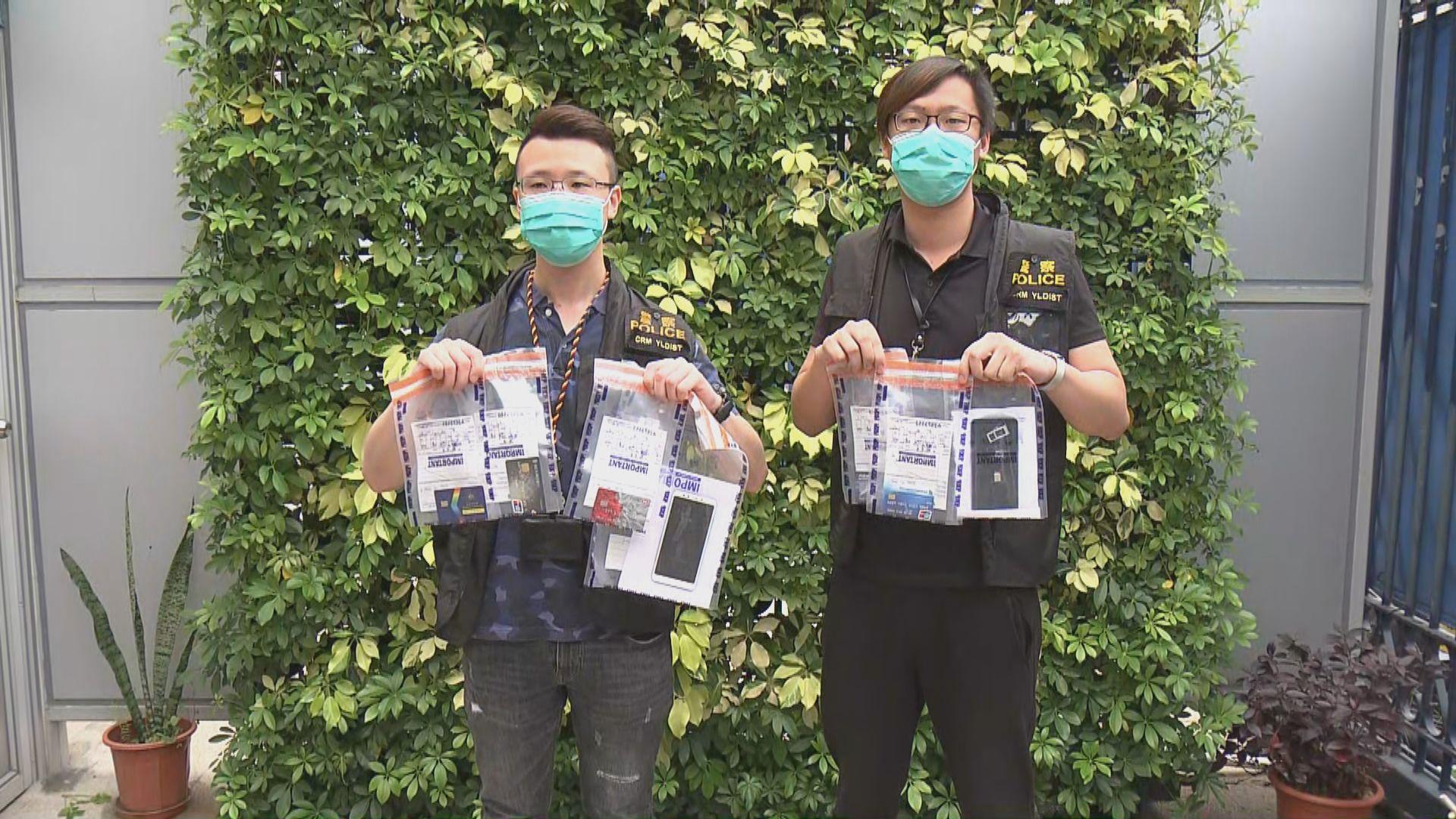 警方偵破口罩騙案涉款逾20萬元 拘一男