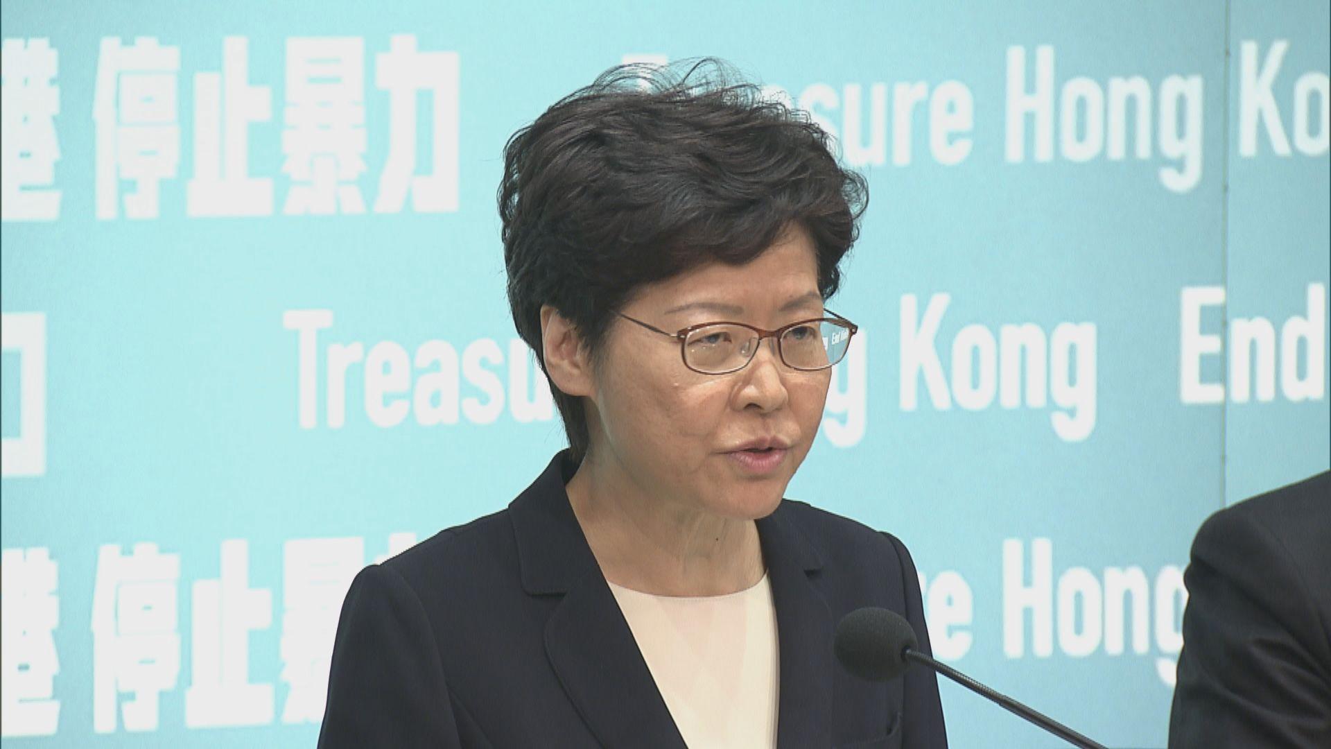 林鄭:蒙面示威者越來越肆無忌憚 必須立法