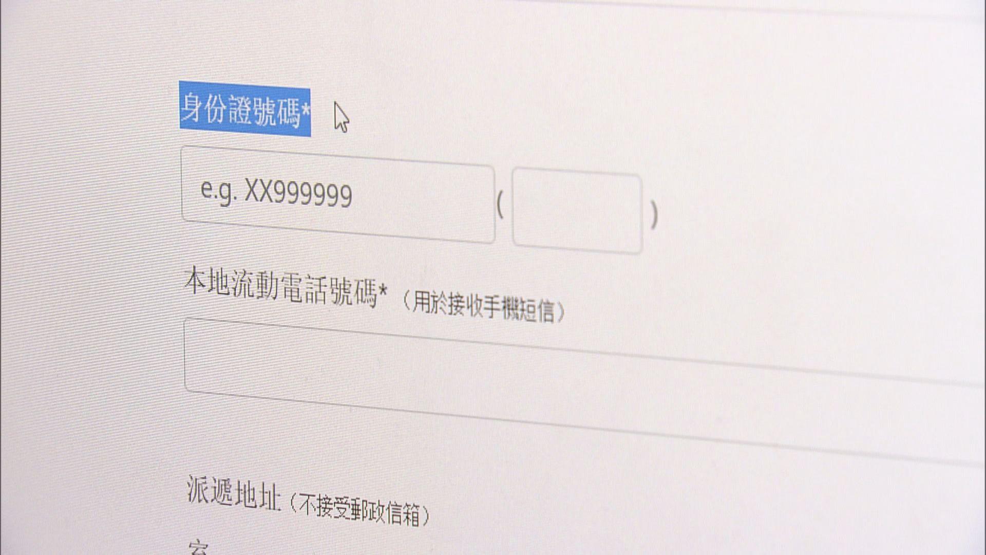 創科局:重用口罩登記資料用於核對身分及上門派遞安排