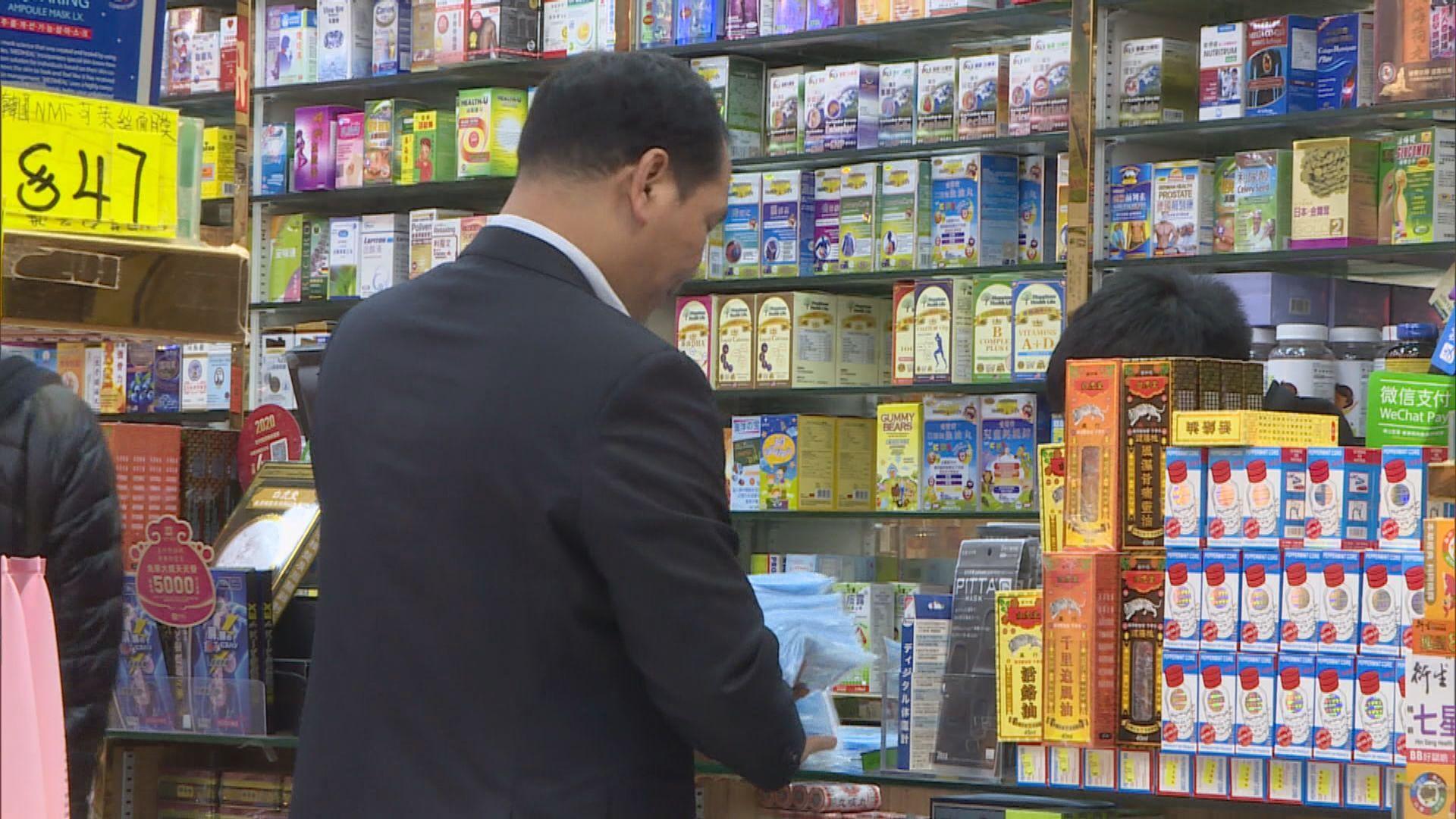 藥房稱口罩供貨緊張正尋找新貨源