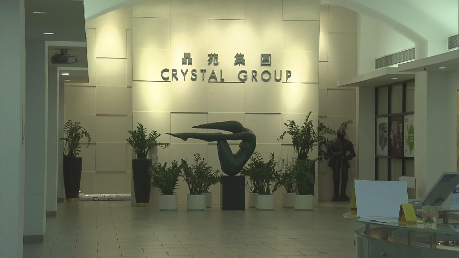 創科局:銅芯口罩由晶苑集團在越南的廠房製造