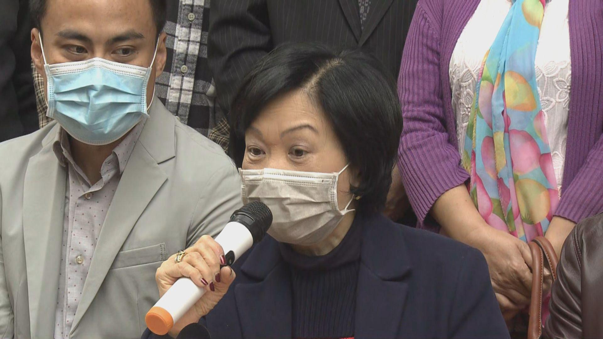 葉劉淑儀:以「價低者得」招標採購口罩非常愚蠢