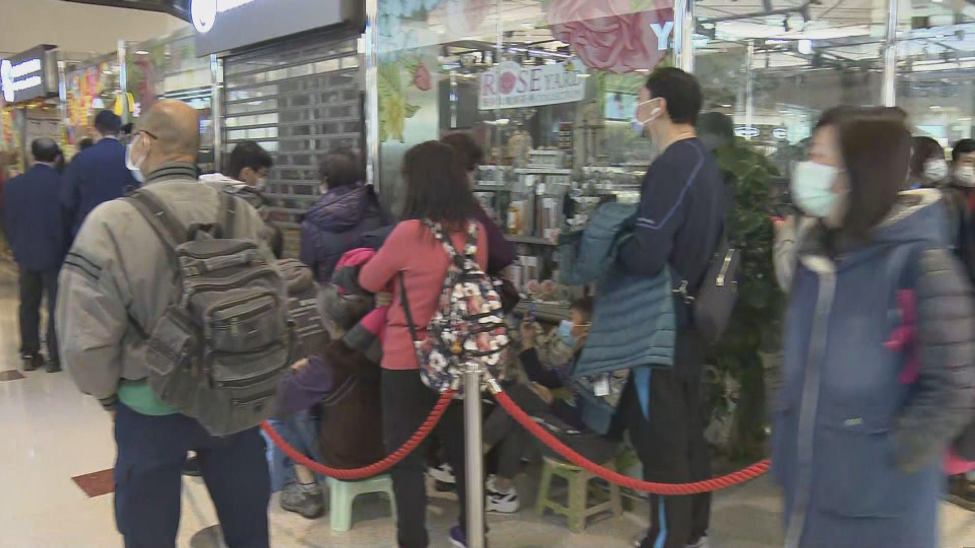 幾百人商場大排長龍搶購口罩